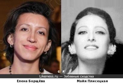 Елена Борщёва и Майя Плисецкая