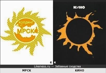 МРСК и КИНО
