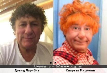 Дэвид Ларибле и Спартак Мишулин