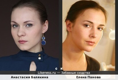 Анастасия Балякина и Елена Панова