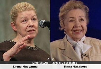 Елена Мизулина и Инна Макарова