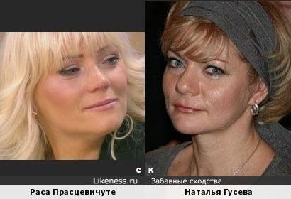 Раса Прасцевичуте и Наталья Гусева