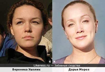 Вероника Ушолик и Дарья Мороз