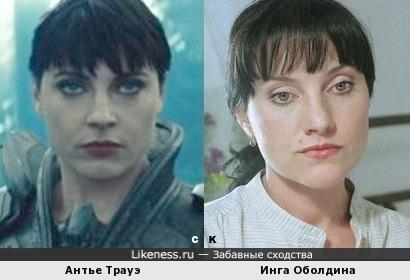 Антье Трауэ и Инга Оболдина
