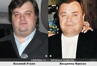 Василий Уткин и Владимир Фриске