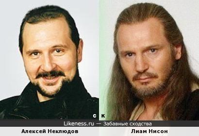 Алексей Неклюдов и Лиам Нисон
