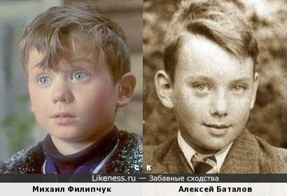 Михаил Филипчук и Алексей Баталов