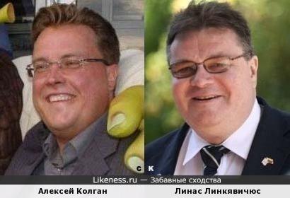 Алексей Колган и Линас Линкявичюс