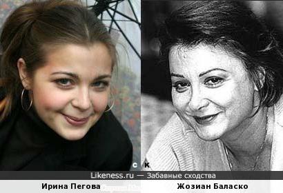 Ирина Пегова и Жозиан Баласко