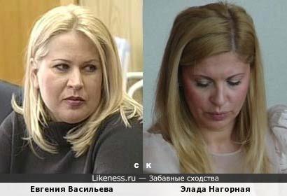Евгения Васильева и Элада Нагорная