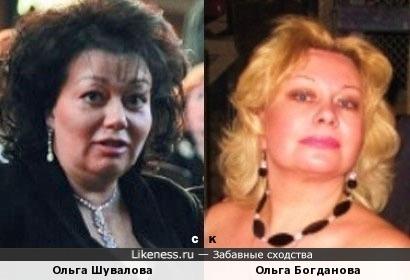 Ольга Шувалова и Ольга Богданова