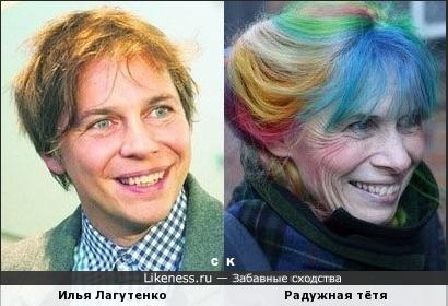 Илья Лагутенко и Радужная тётя