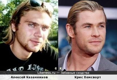 Алексей Казанников и Крис Хемсворт
