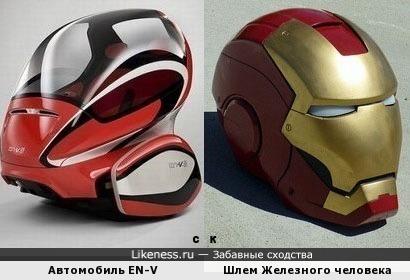 Автомобиль EN-V и Шлем Железного человека