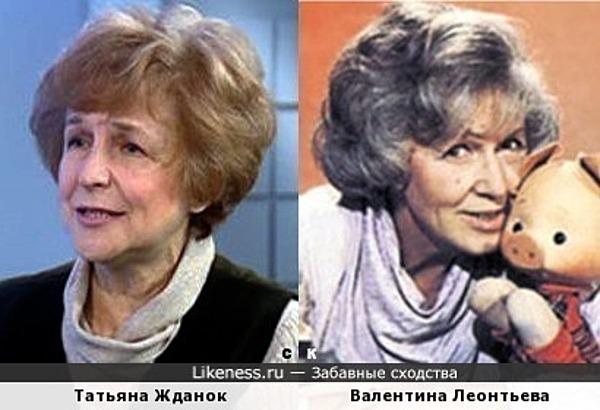 Татьяна Жданок и Валентина Леонтьева