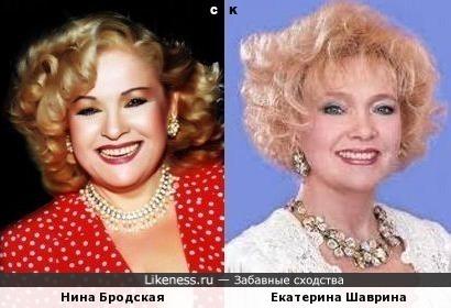 Нина Бродская и Екатерина Шаврина