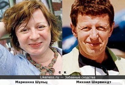 Марианна Шульц и Михаил Ширвиндт