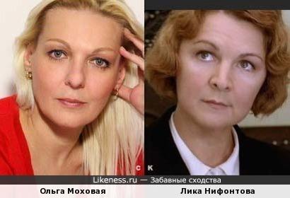 Ольга Моховая и Лика Нифонтова