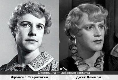Фрэнсис Стернхаген и Джек Леммон