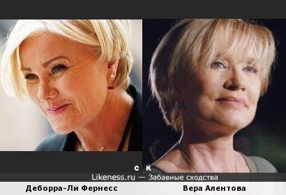 Деборра-Ли Фернесс и Вера Алентова