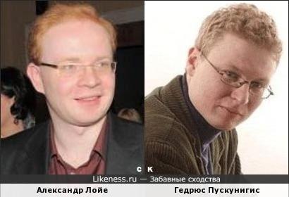 Александр Лойе и Гедрюс Пускунигис