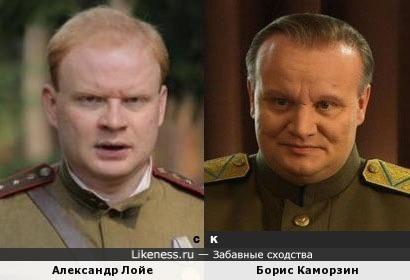 Александр Лойе и Борис Каморзин