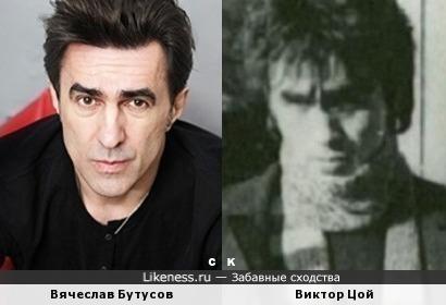 Вячеслав Бутусов и Виктор Цой