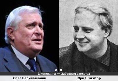 Олег Басилашвили и Юрий Визбор
