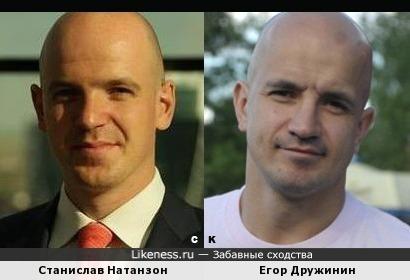 Станислав Натанзон и Егор Дружинин