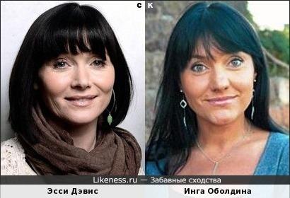 Эсси Дэвис и Инга Оболдина