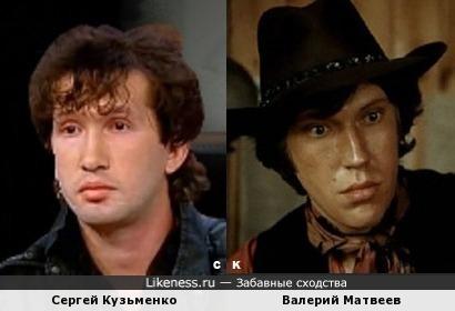 Сергей Кузьменко и Валерий Матвеев
