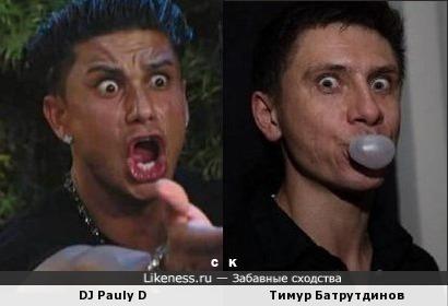 DJ Pauly D и Тимур Батрутдинов