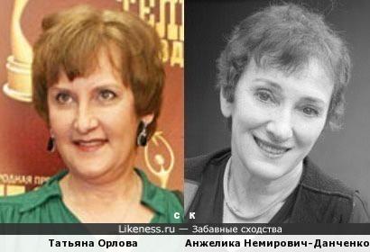Татьяна Орлова и Анжелика Немирович-Данченко