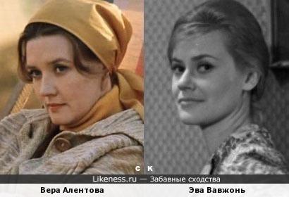 Вера Алентова и Эва Вавжонь