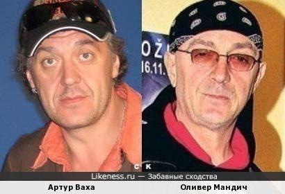 Артур Ваха и Оливер Мандич