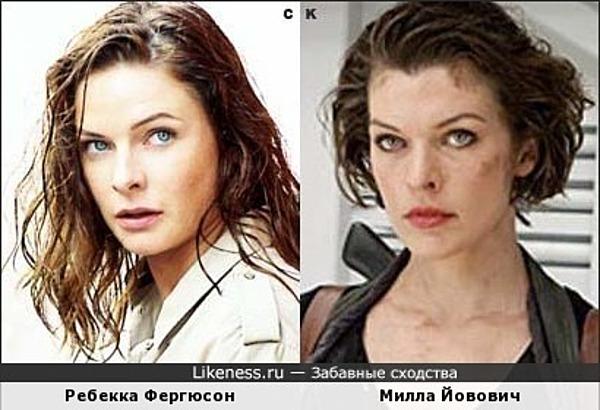Ребекка Фергюсон и Милла Йовович