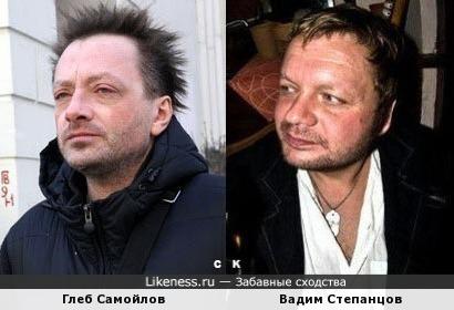 Глеб Самойлов и Вадим Степанцов