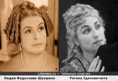 Лидия Федосеева-Шукшина и Регина Зданавичюте
