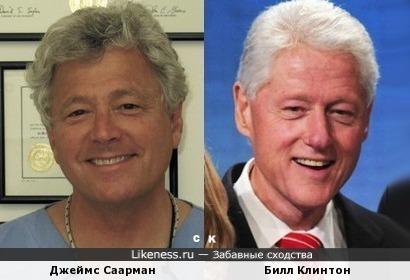 Джеймс Саарман и Билл Клинтон