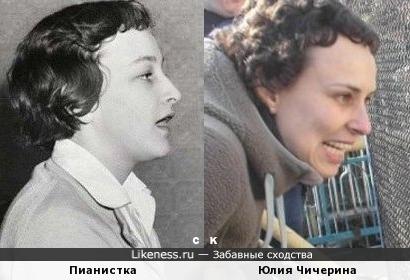 Пианистка и Юлия Чичерина