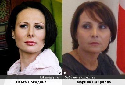 Ольга Погодина и Марина Смирнова