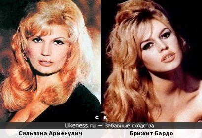 Сильвана Арменулич и Брижит Бардо