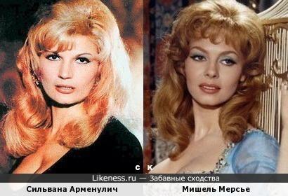 Сильвана Арменулич и Мишель Мерсье