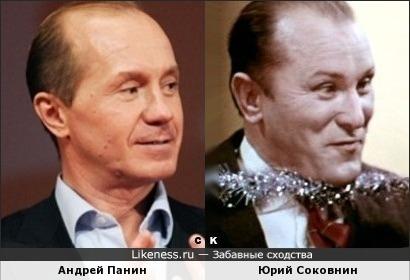 Андрей Панин и Юрий Соковнин