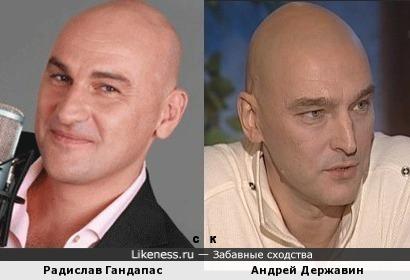 Радислав Гандапас и Андрей Державин