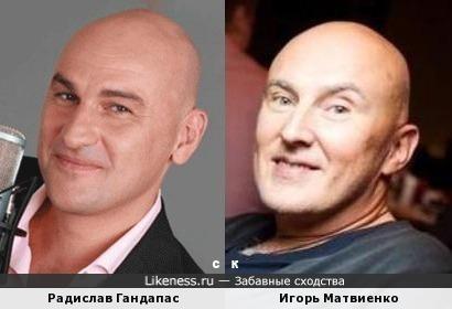 Радислав Гандапас и Игорь Матвиенко