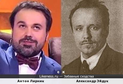 Антон Лирник и Александр Эйдук