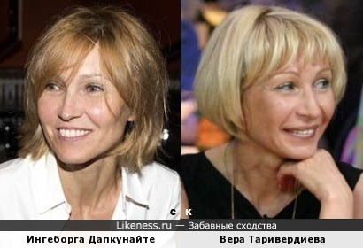 Ингеборга Дапкунайте и Вера Таривердиева