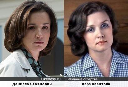 Даниэла Стоянович и Вера Алентова