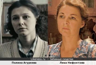 Полина Агуреева и Лика Нифонтова